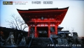 京都ぶらり歴探訪②