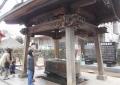 蓮馨寺の水舎