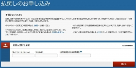 haraimodoshi2.jpg