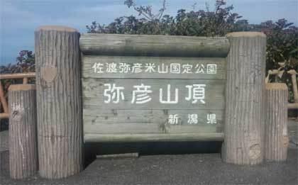 20171101_iyahikojinjya_054.jpg