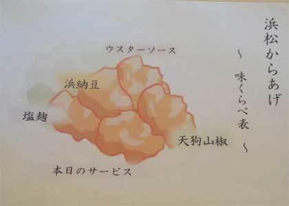 20180127_chikusen_003.jpg