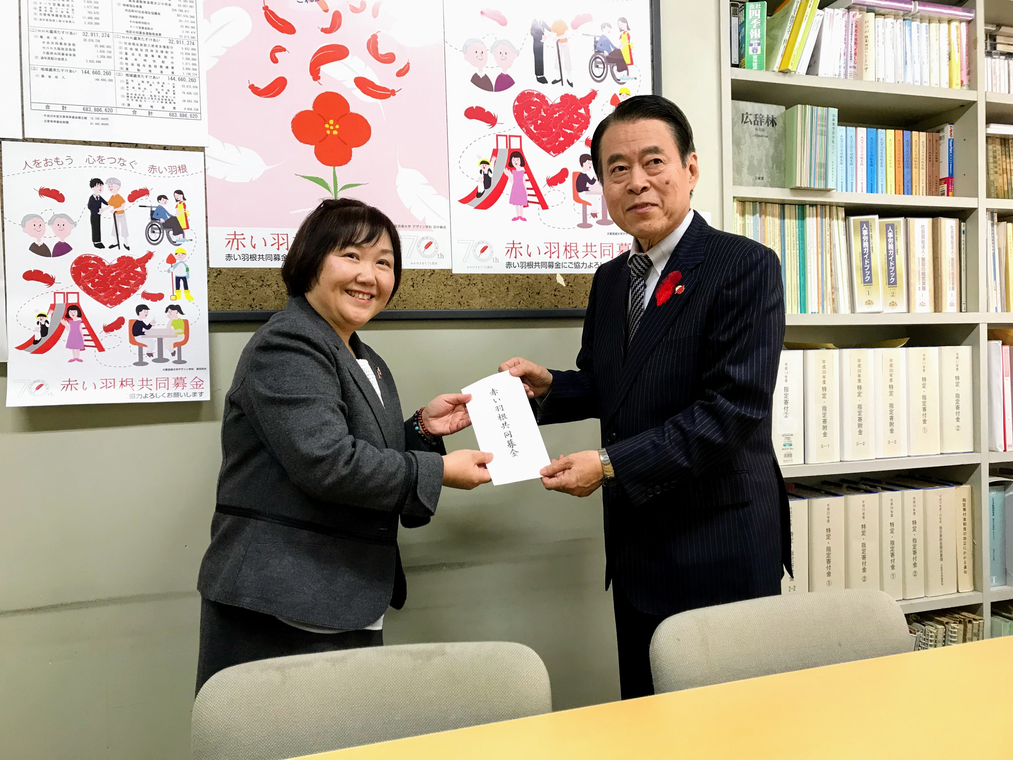 公益社団法人大阪市ひとり親家庭福祉連合会様よりご寄付をいただきました。