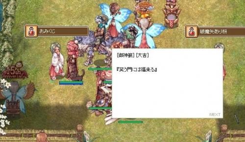 screenOlrun1366.jpg