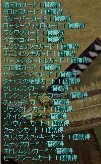 screenOlrun1370.jpg