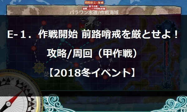 2018huyue100.jpg