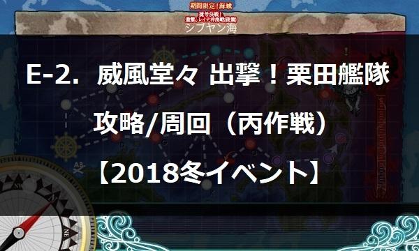 2018huyue200.jpg