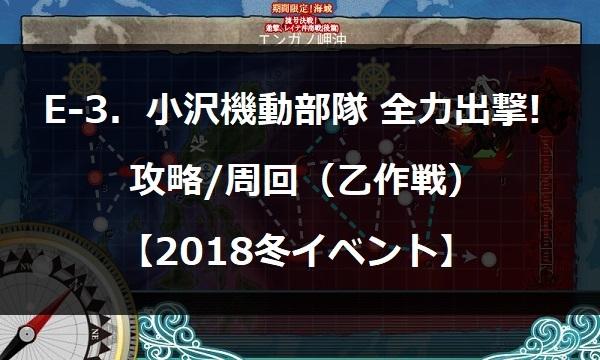 2018huyue300.jpg