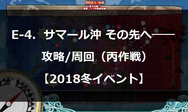 2018huyue400.jpg