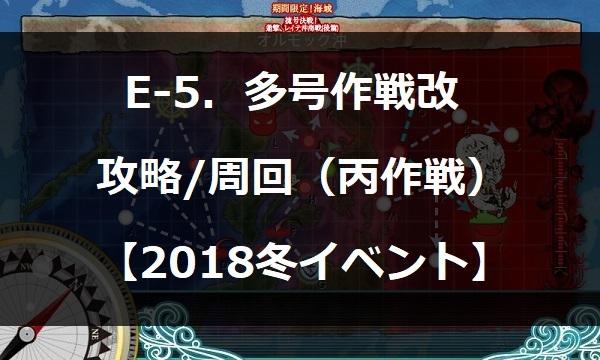 2018huyue500.jpg
