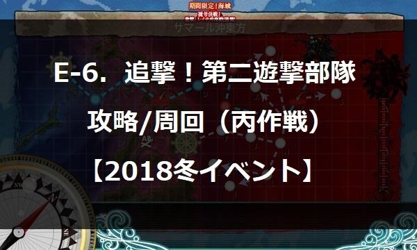 2018huyue600.jpg