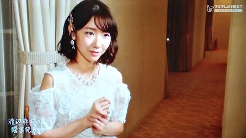 mayuyuki180131_1.jpg