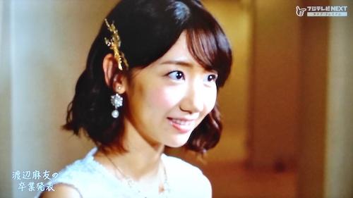 mayuyuki180131_2.jpg
