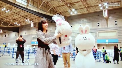 mayuyuki180131_3.jpg