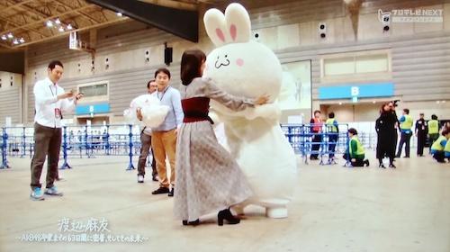 mayuyuki180131_5.jpg