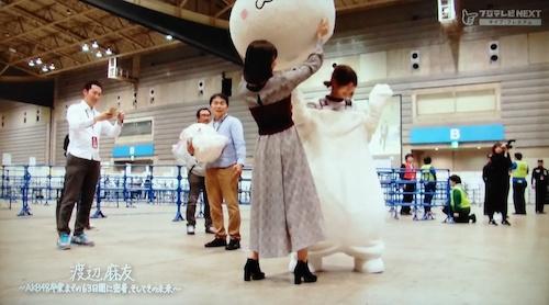 mayuyuki180131_6.jpg