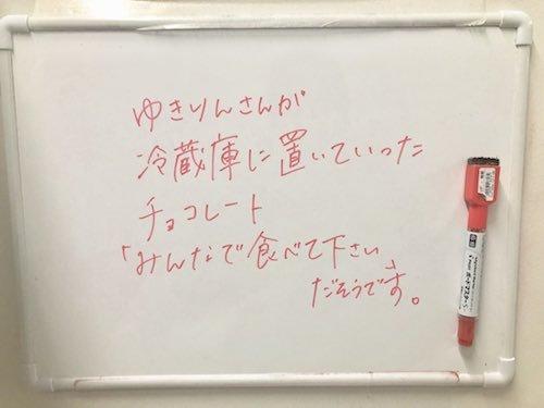 ogiyuka_t180220.jpg