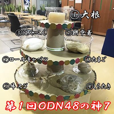 yt20180224_4.jpg