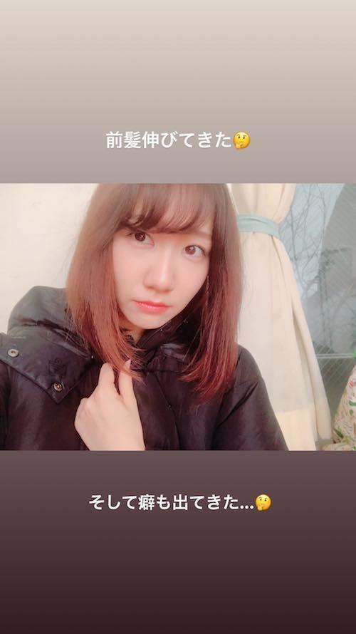 yuki_s180202_1.jpg