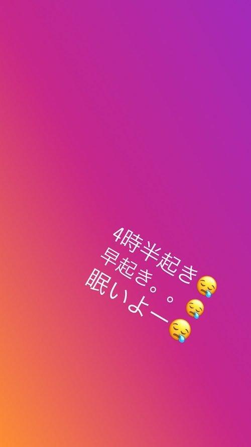 yuki_s180219_1.jpg