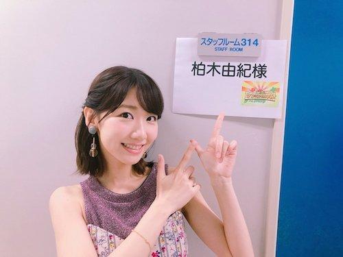 yuki_t180208.jpg