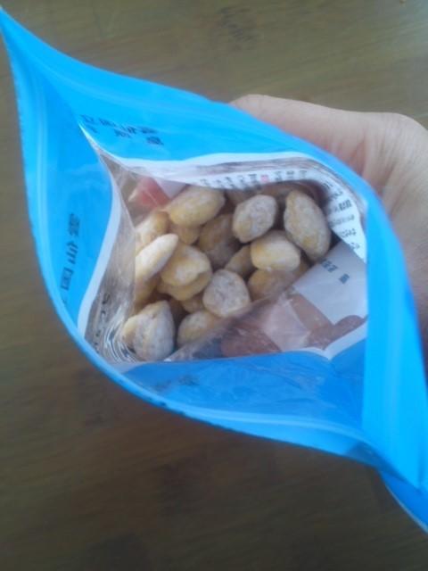 ラッキーチェリー豆