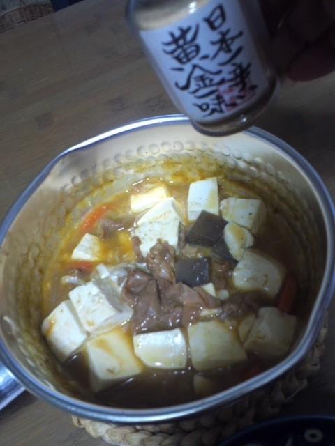 茶美豚と国産野菜で作ったモツ煮込み