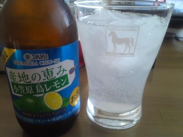 数量限定「TaKaRa PREMIUM CHU-HI 産地の恵み 小笠原島レモン」