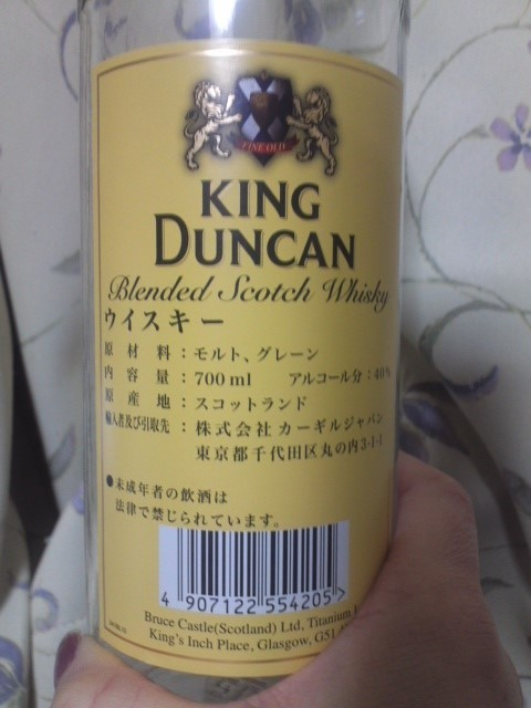 KING DUNCAN Blended Scotch Whisky