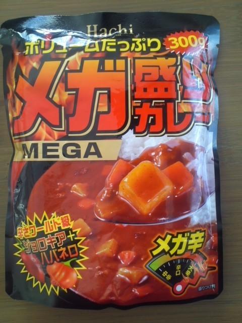 Hachi ボリュームたっぷりメガ盛りカレー メガ辛