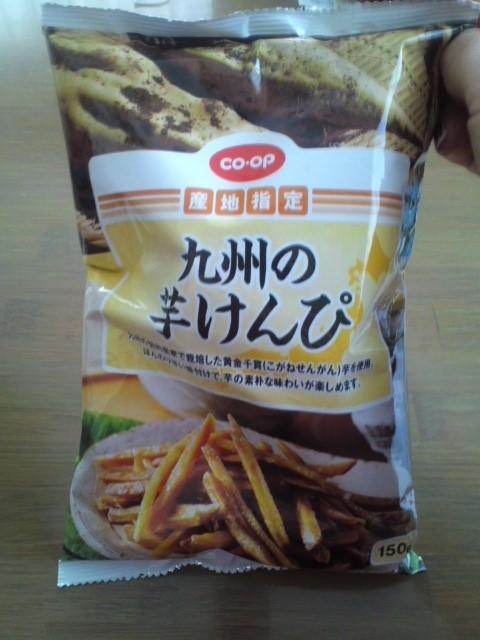 コープ「九州の芋けんぴ」
