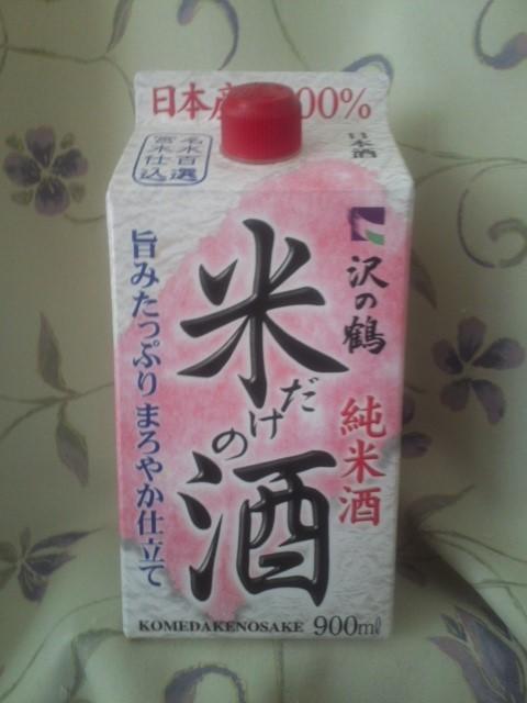 沢の鶴 純米酒 米だけの酒