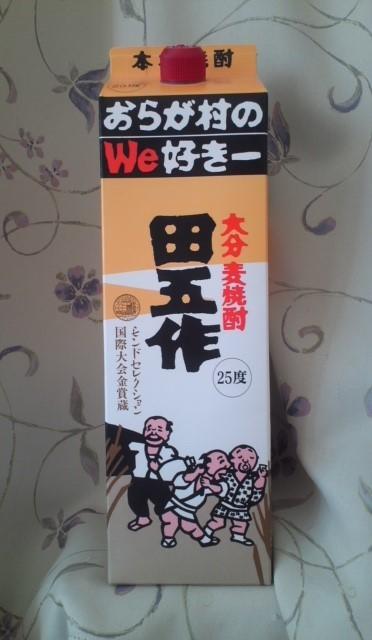 大分麦焼酎 田五作