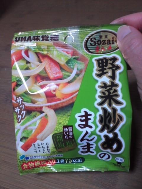 UHA味覚糖 野菜炒めのまんま