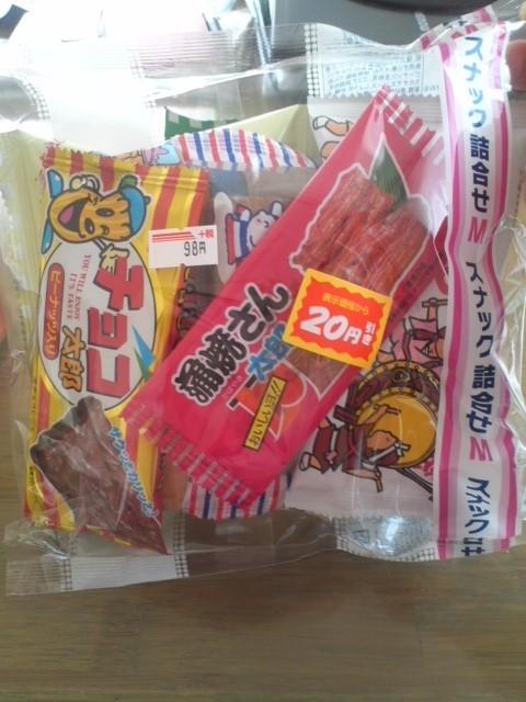 懐かしの駄菓子パック
