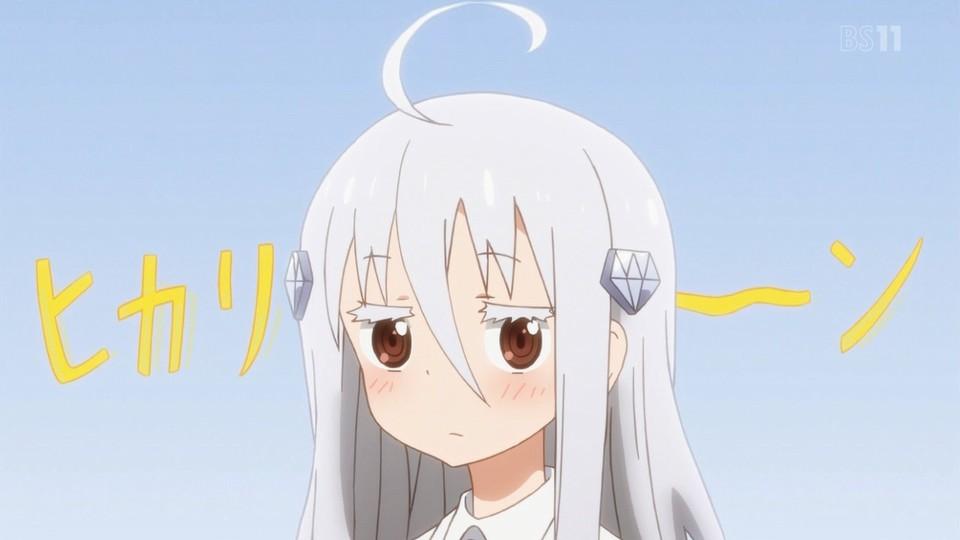 金剛ヒカリ(干物妹!うまるちゃん R)