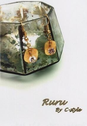 Ruru by C-style