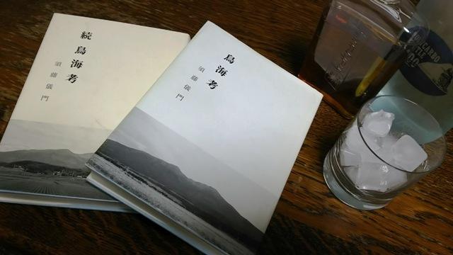 momotaki (4)