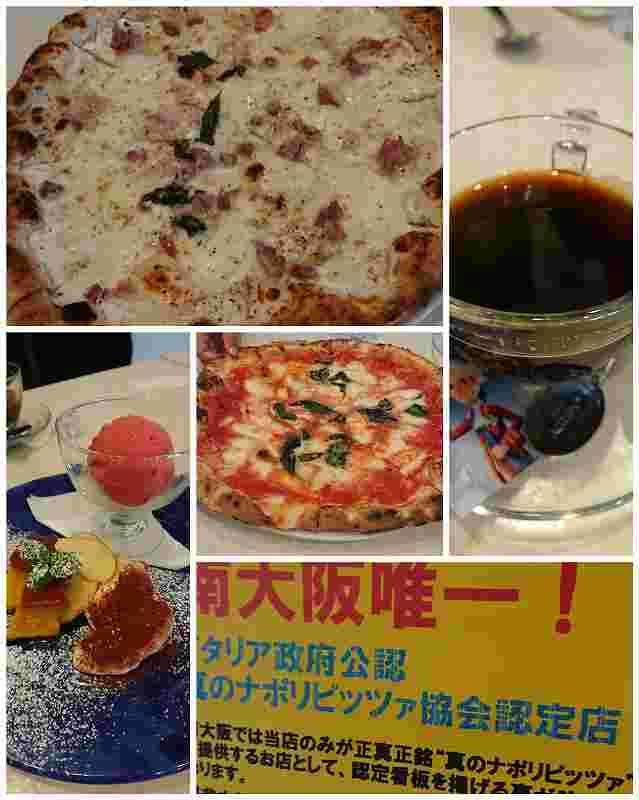 s-おせちピザ2