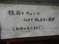 DSCF5601_20171127211603274.jpg