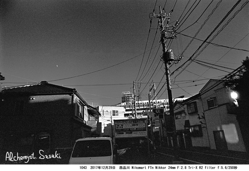 新幹線1043-28