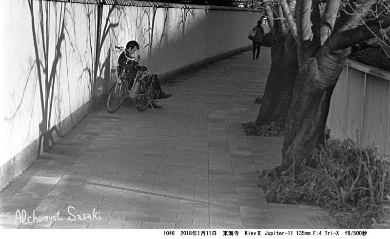 旧東海道1046-8