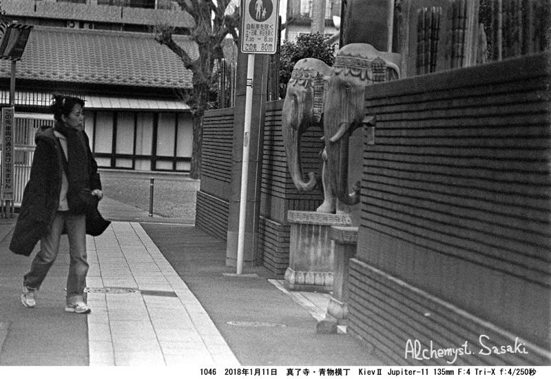 旧東海道1046-24