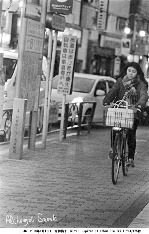 旧東海道1046-25