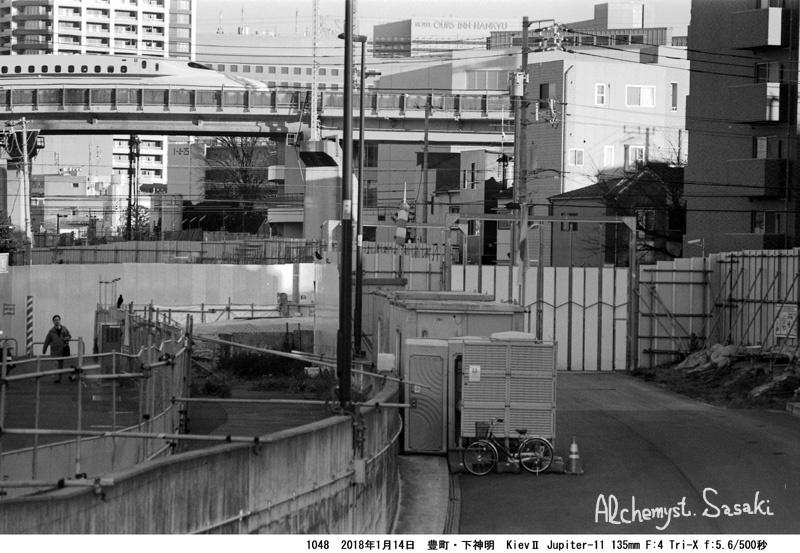 新幹線の走る品川1048-29