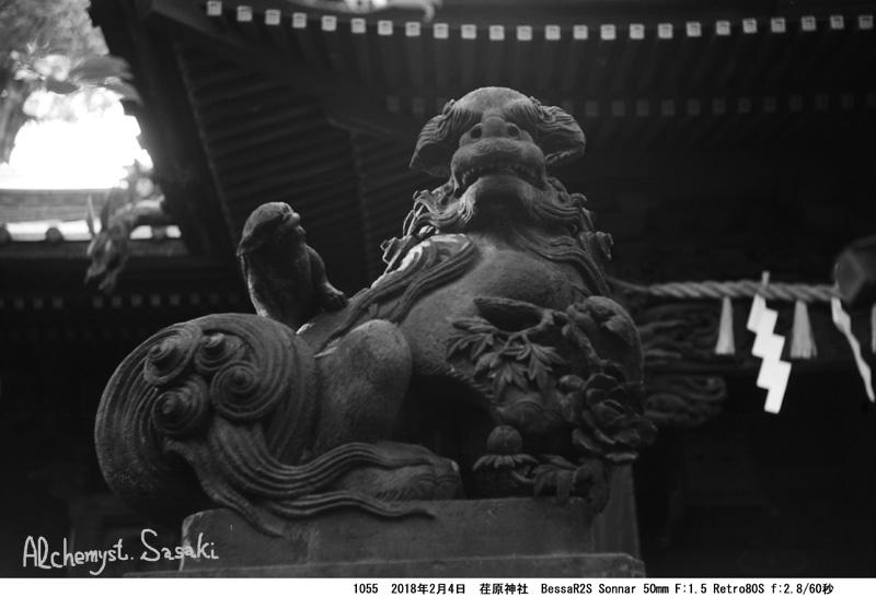 荏原神社1055-16