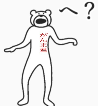 201712142109131cb.jpeg