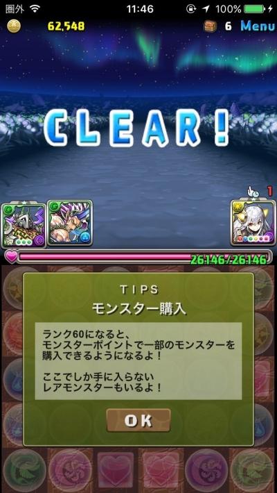 8Jcgp6O.jpg