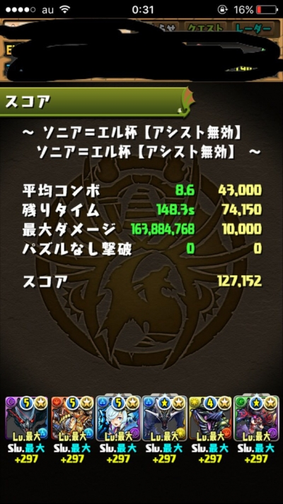 8URQ1tC.jpg