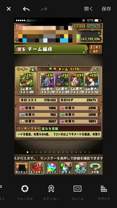 9umCjy0.jpg