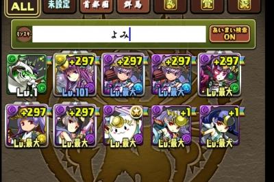 ABG7i8B.jpg